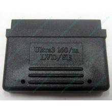 Терминатор SCSI Ultra3 160 LVD/SE 68F (Балаково)