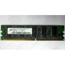 Серверная память 128Mb DDR ECC Kingmax pc2100 266MHz в Балаково, память для сервера 128 Mb DDR1 ECC pc-2100 266 MHz (Балаково)