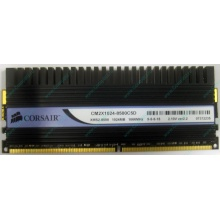 Память Б/У 1Gb DDR2 Corsair CM2X1024-8500C5D (Балаково)