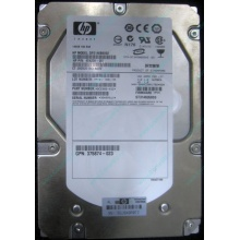 HP 454228-001 146Gb 15k SAS HDD (Балаково)
