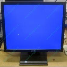 """Монитор 17"""" TFT Acer V173 AAb в Балаково, монитор 17"""" ЖК Acer V173AAb (Балаково)"""