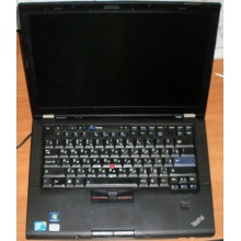 "Ноутбук Lenovo Thinkpad T400S 2815-RG9 (Intel Core 2 Duo SP9400 (2x2.4Ghz) /2048Mb DDR3 /no HDD! /14.1"" TFT 1440x900) - Балаково"