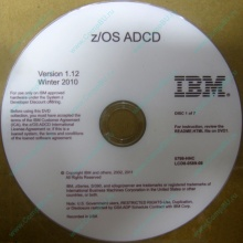 z/OS ADCD 5799-HHC в Балаково, zOS Application Developers Controlled Distributions 5799HHC (Балаково)