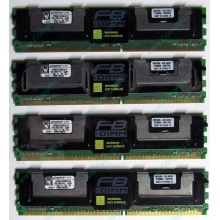 Серверная память 1024Mb (1Gb) DDR2 ECC FB Kingston PC2-5300F (Балаково)