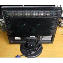 Монитор Nec LCD 190 V (царапина на экране) - Балаково