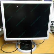 """Монитор 19"""" Belinea 10 19 20 (11 19 02) царапина на экране (Балаково)"""