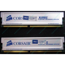 Память 2 шт по 1Gb DDR Corsair XMS3200 CMX1024-3200C2PT XMS3202 V1.6 400MHz CL 2.0 063844-5 Platinum Series (Балаково)