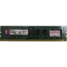 Глючная память 2Gb DDR3 Kingston KVR1333D3N9/2G pc-10600 (1333MHz) - Балаково