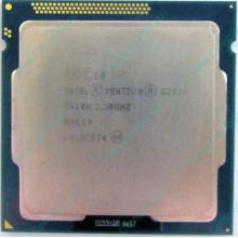 Процессор Intel Pentium G2020 (2x2.9GHz /L3 3072kb) SR10H s.1155 (Балаково)