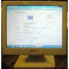 "POS-монитор 8.4"" TFT OTEK OT84NA (Балаково)"