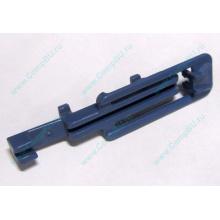 Синяя защелка HP 233014-001 (Балаково)