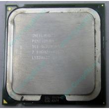 Процессор Intel Pentium-4 511 (2.8GHz /1Mb /533MHz) SL8U4 s.775 (Балаково)