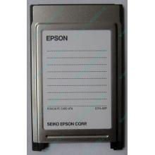 Переходник с Compact Flash (CF) на PCMCIA в Балаково, адаптер Compact Flash (CF) PCMCIA Epson купить (Балаково)