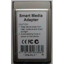 Smart Media PCMCIA адаптер PQI (Балаково)